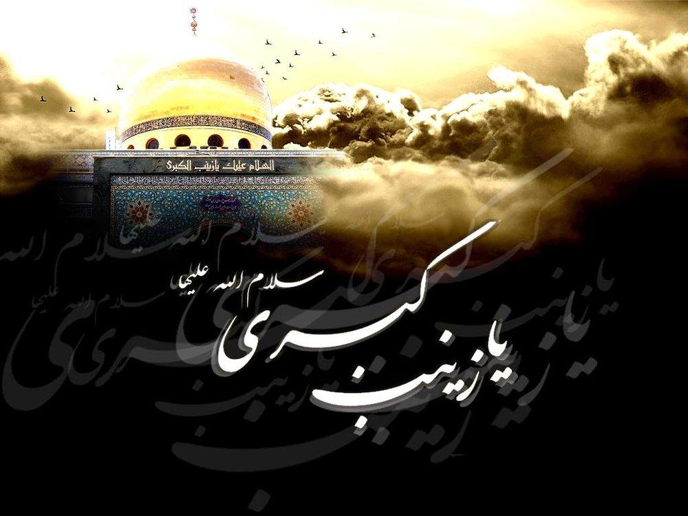 قسمت ششم / بخش هایی از خطبه حضرت زینب (س) در کوفه +عکس نوشته