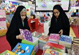 باشگاه خبرنگاران -برپایی نمایشگاه پائیزه در شهرستان مهریز