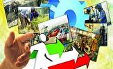 باشگاه خبرنگاران -ایجاد ۴۳۸ فرصت شغلی برای مددجویان یزدی