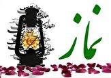 باشگاه خبرنگاران -طرح نماز کلید بهشت ویژه ۳۴۰ سواد آموز در بهمئی