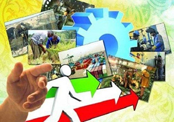 باشگاه خبرنگاران -اجرای ۴۰ هزار میلیارد ریال طرح اقتصادی بزرگ در استان