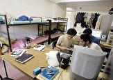 باشگاه خبرنگاران -اجاره خوابگاه دانشجویی در شیب افزایش قیمت