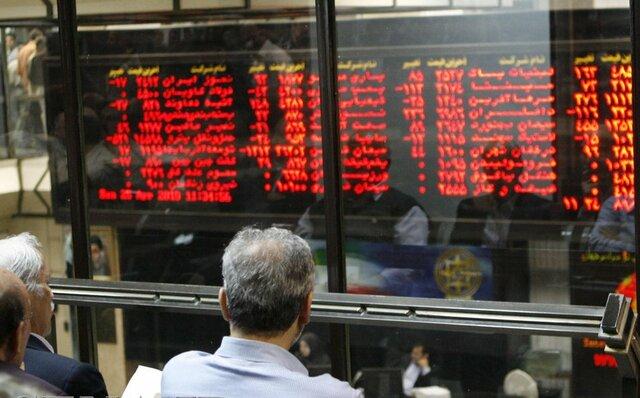 باشگاه خبرنگاران -افزایش سرمایه از محل مازاد تجدید ارزیابی داراییهای شرکتهای بورسی