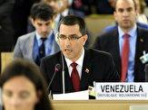 باشگاه خبرنگاران -وزیر خارجه ونزوئلا: برای دفاع از خود آمادهایم