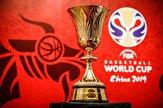 باشگاه خبرنگاران -برنامه روز چهاردهم جام جهانی بسکتبال