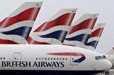 باشگاه خبرنگاران -زیان ۴۰ میلیون پوندی شرکت هواپیمایی انگلیس از اعتصاب خلبانان