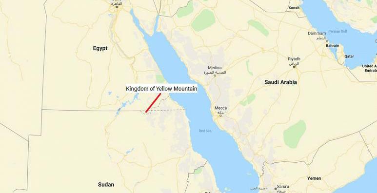 تاسیس کشوری مشکوک در آفریقا/ «پادشاهی کوه زرد» را بهتر بشناسیم+ نقشه