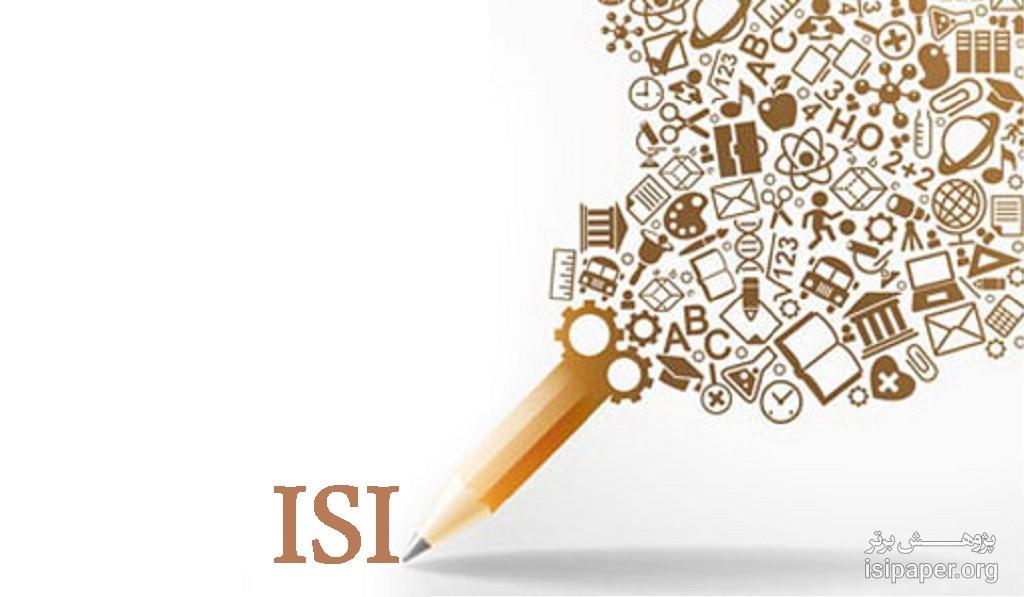 افزایش تعداد مقالات ISI دانشکده علوم پزشکی اسدآباد