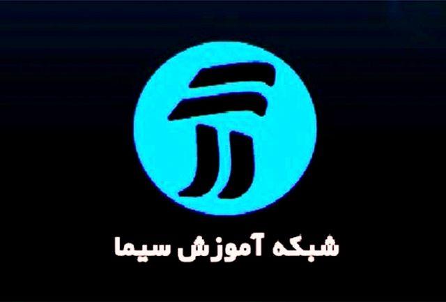 باشگاه خبرنگاران -انتصابهای جدید در شبکه آموزش