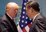 باشگاه خبرنگاران -آیا چین و آمریکا به توافق میرسند؟