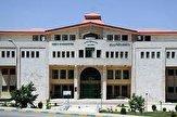 باشگاه خبرنگاران -دانشگاه یاسوج جزء ۵۰۰ دانشگاه برتر جهان