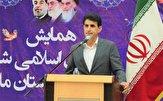 باشگاه خبرنگاران -احداث مترو اسلامشهر برای استانداری تهران مهم است