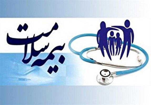 باشگاه خبرنگاران -الکترونیکی شدن سامانه بیمه سلامت