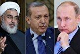 باشگاه خبرنگاران -آنکارا باید حسن نیت خود را در مسئله سوریه ثابت کند
