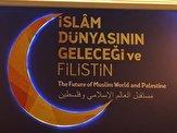 باشگاه خبرنگاران -نشست بین المللی آینده جهان اسلام و فلسطین برگزار شد