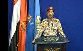 باشگاه خبرنگاران - جزئیات عملیات بزرگ پهپادی نیروهای یمنی علیه تاسیسات آرامکو