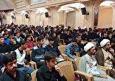 باشگاه خبرنگاران -شروع سال تحصیلی جدید طلاب در قزوین
