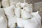 باشگاه خبرنگاران -کشف محموله برنج دولتی به ارزش ۴.۵ میلیارد