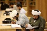 باشگاه خبرنگاران -آموزش دو واحد درسی دفاع مقدس در حوزههای علمیه مازندران