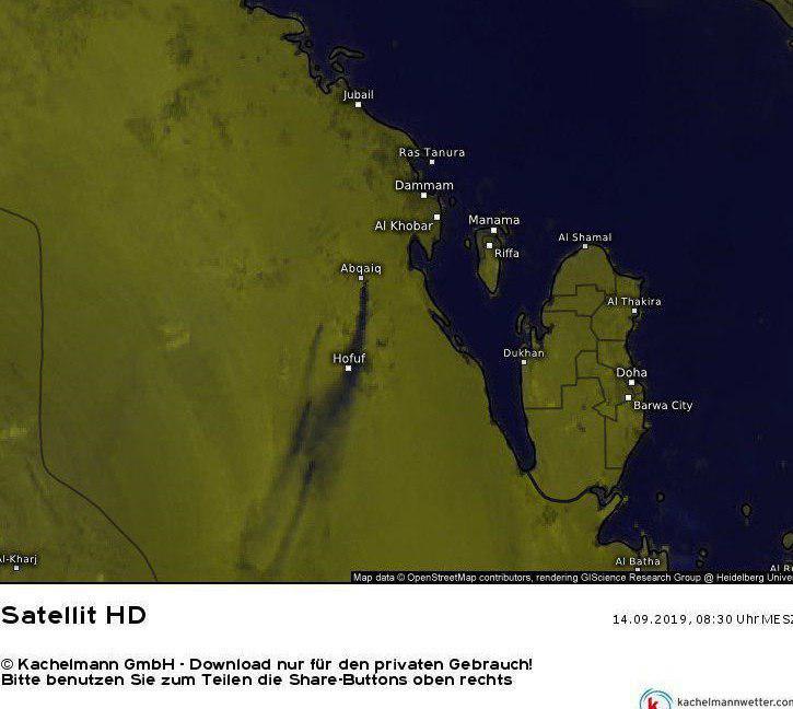 انفجار و آتش سوزی گسترده در پالایشگاه نفتی آرامکو در عربستان+ فیلم و تصویر