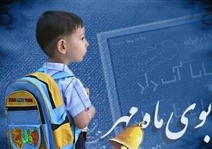 حمایت کمیته امداد از بیش از چهار هزار دانش آموز یزدی