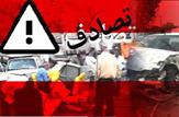 باشگاه خبرنگاران -حادثه رانندگی با ۲ کشته و یک زخمی در جاده هراز