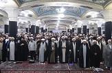باشگاه خبرنگاران -آغاز سال تحصیلی جدید حوزههای علمیه در قم