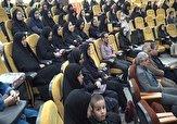 باشگاه خبرنگاران -اعطای تسهیلات ارزان قیمت برای بسته بندی صنایع دستی