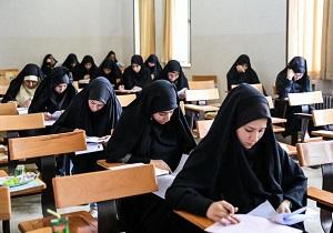 باشگاه خبرنگاران -پذیرش طلبه خواهر در مقطع کارشناسی ارشد