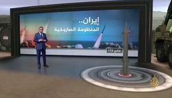 بررسی قدرت موشکی ایران در شبکه عربی + فیلم
