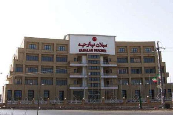 بلاتکلیفی بزرگترین کارخانه نساجی خاورمیانه در اردبیل