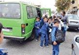 باشگاه خبرنگاران -جزئیات افزایش ۲۰ درصدی نرخ سرویس مدارس
