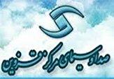 باشگاه خبرنگاران -فهرست برنامههای صدا و سیمای مرکز قزوین در ۲۴ شهریور