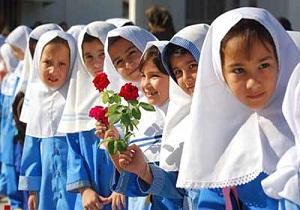 آمادگی حدود ۲ هزار و ۵۰۰ مدرسه در استان همدان برای آغاز سال تحصیلی