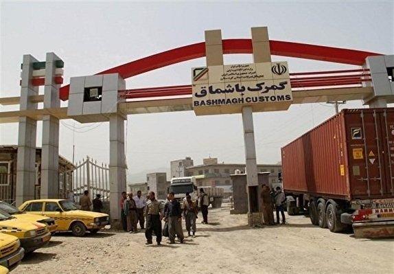 باشگاه خبرنگاران -کاهش ۲۶ درصدی واردات از مرز باشماق مریوان