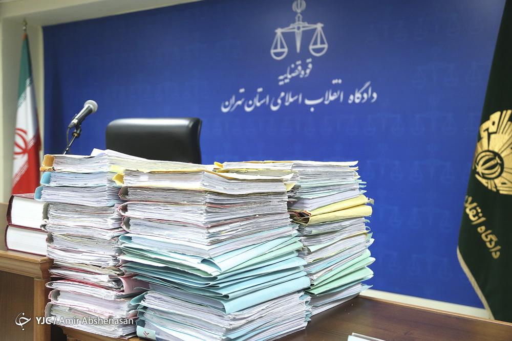 جزئیات اولین جلسه رسیدگی به پرونده موسسه غیرمجاز حافظ و شرکت کشاورزی خوشه طلایی مهر