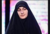 باشگاه خبرنگاران -اینستاگرام صفحه دختر سردار سلیمانی را بست + تصویر
