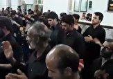 باشگاه خبرنگاران -حال و هوای عزاداران حسینی در «بمرود» + فیلم