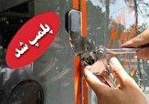 باشگاه خبرنگاران -پلمپ ۲۶ باشگاه ورزشی متخلف در استان اردبیل