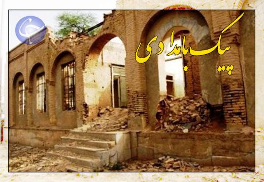 رمز رونق گردشگری معنوی در ایران + صوت
