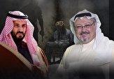 باشگاه خبرنگاران -الخلیج آنلاین: محمد بن سلمان میخواهد بخاطر ترامپ پرونده خاشقجی را کلاً ببندد