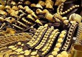 باشگاه خبرنگاران -کاهش ۶ هزار تومانی قیمت طلا
