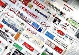 باشگاه خبرنگاران -انتشار پیشنویس شیوهنامه جدید محاسبه و تخصیص یارانه مطبوعات در سال ۹۸