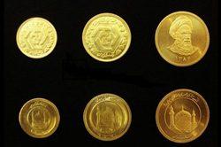 نرخ سکه و طلا در ۲۴ شهریور ۹۸ کاهش یافت