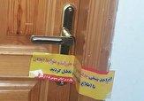 باشگاه خبرنگاران -پلمپ یک مرکز غیرمجاز لیزر زنانه در اردبیل