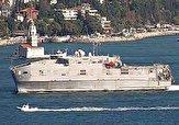 باشگاه خبرنگاران -ورود غیرقانونی کشتی آمریکایی به آبهای روسیه