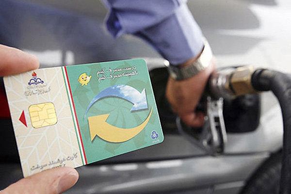 خارج شدن  ۲۴۲ هزار کارت سوخت مهاجر شناسایی  از طرح کدینگ