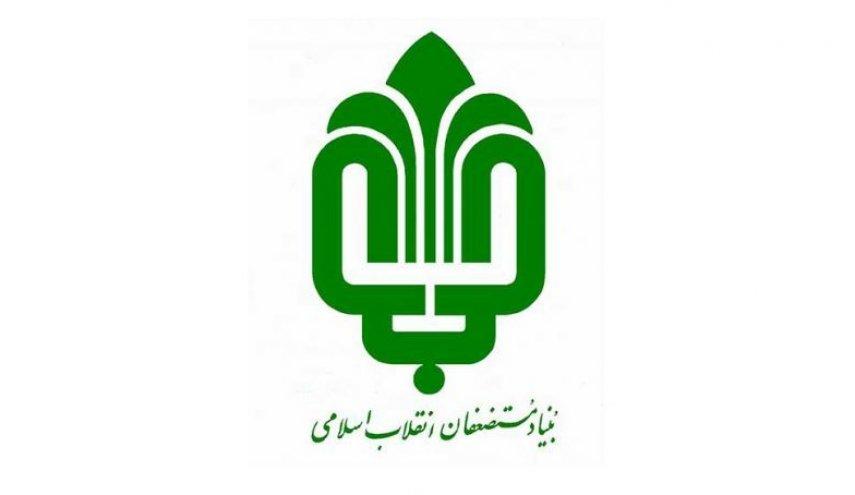 باشگاه خبرنگاران -قائم مقام و مدیر روابط عمومی بنیاد مستضعفان منصوب شدند