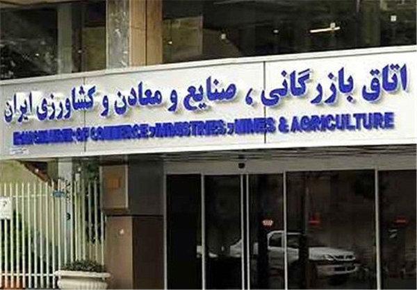 محصولات ایران در عرصه جهانی شناخته نشده است