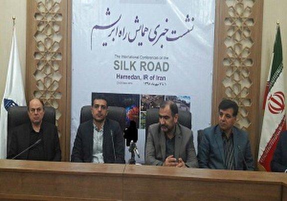 باشگاه خبرنگاران -برگزاری همایش بین المللی راه ابریشم گامی موثر برای توسعه استان همدان